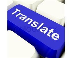 تعریف ترجمه و آمادگی برای شروع به کار ترجمه